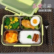 【品愛生活】綠野仙境304不鏽鋼大容量分隔便當盒