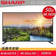 SHARP夏普 50吋 4K智慧連網電視 4T-C50BJ3T