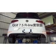 『波卡卡』德國原廠 GTI 7.5 後下巴 後下擾流 雙邊單出 Golf 7.5