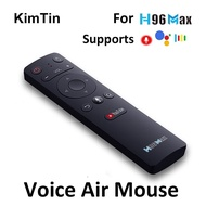 Original H96 MAX IR Wireless Voice Remote Controller   Air Mouse Function For H96Max Android 11.0 TV BOX