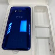 HTC U11 128g 藍色
