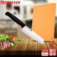 【FOREVER】日本製造鋒愛華陶瓷刀16CM(白刃黑柄)贈心形掛孔軟式砧板(橘)
