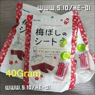 Umeboshi No Sheet Plum Candied