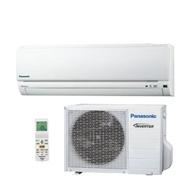 (含標準安裝)【Panasonic國際牌】變頻分離式冷氣(8坪) CS-K50BA2/CU-K50BCA2