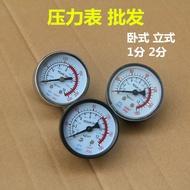 nahhy09小空壓機配件 小氣泵配件 臥式壓力表 捷豹奧突斯氣泵配件壓力表