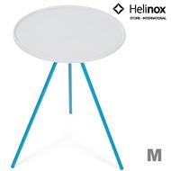 Helinox 茶几(中)/輕量圓桌/輕量摺疊桌 Side Table M 油灰 Putty