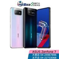 ASUS ZenFone 7 ZS670KS (6G/128G)【優科技】
