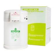 自動感應手指消毒器 (自動洗手機)  酒精消毒機  HM2