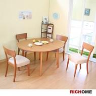 安妮可延伸實木圓形餐桌椅組(一桌四椅)-2色  餐桌/餐椅/餐桌椅組【TA317+CH1019*4】RICHOME
