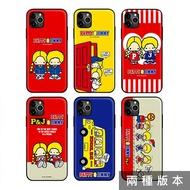 韓國 PATTY & JIMMY 手機殼 雙層殼/磁扣卡夾│LG G8 VELVET V50 V50S G8X