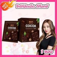 Bio cocoa tablet โกโก้อัดเม็ดดีท็อกซ์ (1 ซอง)
