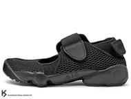 2016 超經典鞋款 強勢回歸復刻 NIKE AIR RIFT BR BREATH 全黑 ULTRAMESH 透氣網洞 忍者鞋 (847609-001) !