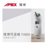 耳溫槍 台灣製造保固 雃博耳溫槍 TH889 內建夜光模式 熱映光電