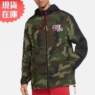 【現貨】NIKE Jordan Jumpman 男裝 外套 連帽 風衣 休閒 喬丹 迷彩【運動世界】CU2031-222