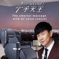 Osim uLove 2 四手天王 massage chair
