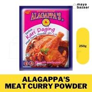 Alagappa's / Chicken Curry Powder / Meat Curry Powder (250gm)