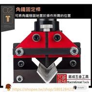 油壓角鐵切斷器 大噸位 分體式角鐵角鋼切割機 液壓切斷機 電動切斷機 CAC-110