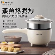 Bear electric cooker multi-purpose home student dormitory cooking pan small electric cooker 1 - 2 mini electric cooker