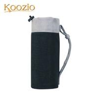 Koozio經典水瓶 600ml專用保護袋-黑