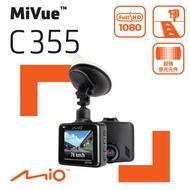 Mio MiVue™ C355 SONY 感光 GPS行車記錄器《送16G+電弧打火機 》