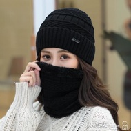 樂天優選—針織帽 帽子女秋冬季新款潮圍脖一體韓版百搭加絨加厚保暖護耳休閒針織帽
