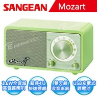 【SANGEAN】莫札特迷你藍芽音箱收音機(Mozart綠色)