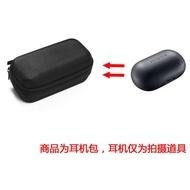 適用于SAMSUNG Gear IconX 2018升級款保護包 耳機包收納盒硬殼