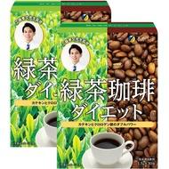 日本 綠茶咖啡 30包入 預購