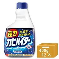 浴室魔術靈 日本原裝去霉劑 更替瓶 (400mlx12入) 箱購│9481生活品牌館