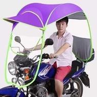 Ebike Motorcycle Canopy Umbrella with Visor