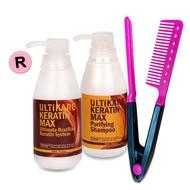300ml Purifying Shampoo+300ml Brazilian Keratin Hair Treatment 12% Formalin +Free Red Comb