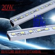 超高亮度LED5630燈條 20W 12V 24V 100CM 白光 暖光 一米長 露營燈 夜市燈長條燈 漁船燈 停電燈 手提燈