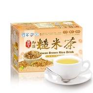 【京工養生館】即溶糙米茶(10入)