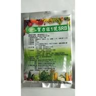 賀力旺SRB土壤活化劑 500G
