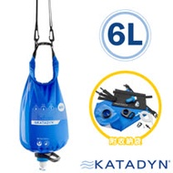 【瑞士 KATADYN】BeFree 重力濾水器+6L水袋.(內建水流控制閥.可過濾至0.1微米.附收納袋)/8020859