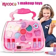 MSCOCOของเล่นเจ้าหญิงสาวชุดเครื่องมือแต่งหน้ากระเป๋าเดินทางเครื่องสำอางแกล้งเล่นชุดเด็กของขวัญ