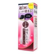 50惠 - 50惠 天然海藻染髮護髮膏 150g (白髮專用) 黑色 (4987241145737)