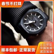【代購正品】新款卡西欧G-SHOCK橡树八角形运动手表男GA-2100-1A/1A1 2100-4A
