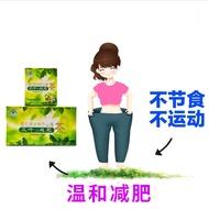 櫻花決明子山楂減肥茶養生保健袋泡茶 減肥產品