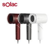 Solac 負離子生物陶瓷吹風機 HCL-501G HCL-501R 陶瓷吹風機 負離子吹風機 吹風機 無扇葉吹風機