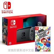 【NS 組合】任天堂 New Switch 新版灰黑主機+超級瑪利歐派對