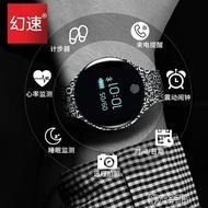 智慧手環 智慧運動手環手錶男女安卓蘋果通用小米2腕帶3兒童非電話多功能圓 第六空間