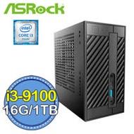 華擎DeskMini310平台【霧冰招雷】i3四核 SSD 1TB迷你電腦