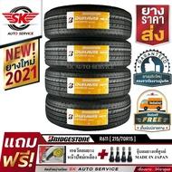 BRIDGESTONE ยางรถยนต์ 215/70R15 (ล้อขอบ15) รุ่น Duravis R611 4 เส้น (ยางใหม่กริ๊ปปี 2021)