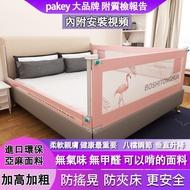 現貨Pakey兒童床邊升降護欄 升降床護欄 床圍 垂直升降圍欄  垂直升降防摔擋板 床邊護欄圍欄 嬰兒護欄 寶寶護欄床欄