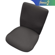 Office Chair Covers Decor Removable Cover Stretch Cushion Resilient Fabric Computer Chair /Desk Chair/Boss Chair /Rotating