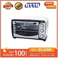 OTTO เตาอบไฟฟ้า Electric Oven TO-765