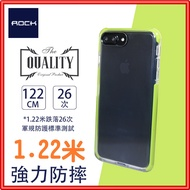 破萬銷售 優盾Rock防摔 iPhone8 手機殼 i7Plus手機殼 i7 i6 i6s 保護殼【C14】