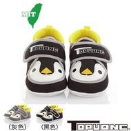 TOPU ONE童鞋 12.5-14.5cm 可愛企鵝輕量減壓寶寶學步鞋 灰.黑(聖荃官方旗艦店)