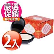 RP紅桃蜂王乳珍珠美白霜珍珠膏X2入